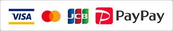 VISA・mastercard・JCB・PayPay